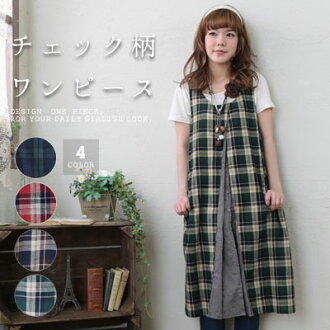 Large check pattern one-piece ☆ layering! large size also maternity ◎ ◆ Dungarees switching x check dress-