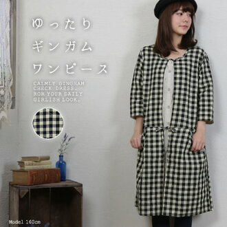 The ♪ wearing clothes one over another cute the box type which is a natural taste is gingham one piece relaxedly ◎ M,L,XL,3L ■●