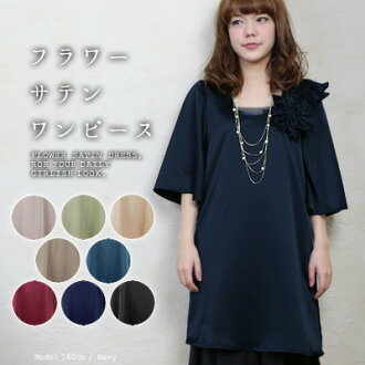 ■ to Daly City to say ♪ big size M, L, color XL×8 ★ フラワーサテンワン piece-