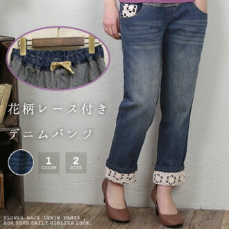 Embroidered flower accents ♪ dates effortlessly ♪ cute look from where 360-degree ◎ レースデニム-