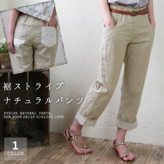 The prettiness ◎ hem stripe linen underwear which was particular about the easy ♪ details with linen and natural comfort ☆ waist rubber of the cotton●