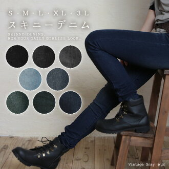 A stretch easily! Beautiful legs & beautiful ass effect also expected ☆ color too size rich in tasty! Skinny denim ♪ size 5 x 8 color-