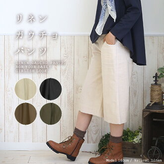 ■It is ♪ linen gaucho pants comfort with 4 *4 size color ★ waist back rubber of ★ M,L,XL,3L most suitable for a daily errand easily●