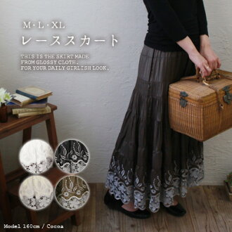 Made by female femininity UP ☆ glossy fabric with lace hem and embroidered skirts ☆ lace skirt! 4 colors-