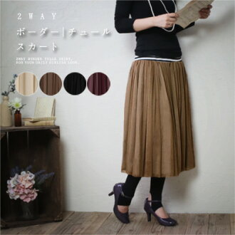 Tulle is pretty fluffy skirt ☆ one piece even OK ☆ border x tulle 2-Way skirt! 4 colors-