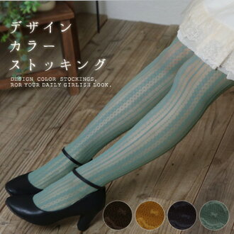 ★ design color stockings excellent at a legendary man with long legs effect in the color stockings ◎ length pattern that it is refined, and was settled down♪●