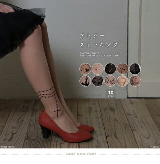 Impression ☆ tattoo stockings [ten types] which the fashion that ♪ is casual likes to a beautiful leg with a one point tattoo thin●