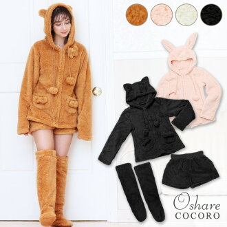 Roomware! In a bear, rabbit, cat ear ◆ bulky bear ear parka & underwear & leg warmer roomware set review!●