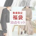 【3月SALE】10...