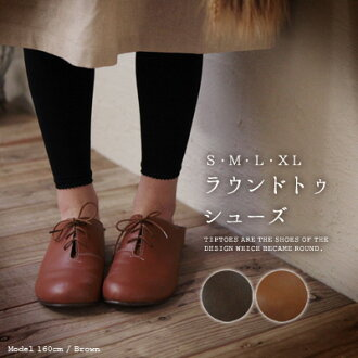 In 2-way and fold the heel! from the gentle rounded feet natural feeling ♪ round toe shoes-