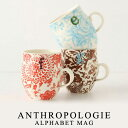 アンソロポロジー Anthropologie フラワー アルファベット レターイニシャル マグカップ ピンク レッド ブルー グリーン イエロー ブラウン 赤 青 緑 黄