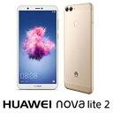HUAWEI nova lite 2 ゴールド5.6インチ SIMフリースマートフォン[メモリ 3GB/ストレージ 32GB] NOVA-LITE 2 GOLD...