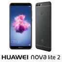 HUAWEI nova lite 2 ブラック5.6インチ SIMフリースマートフォン[メモリ 3GB/ストレージ 32GB] NOVA-LITE 2 BLAC...