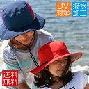 子供 サファリハット 撥水帽子 キッズ アドベンチャーハット 帽子 UV 撥水 キッズ用