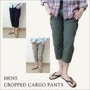 《全3色》カーゴパンツ メンズ クロップドパンツ ハーフパンツ 7分丈パンツ カーゴパンツ
