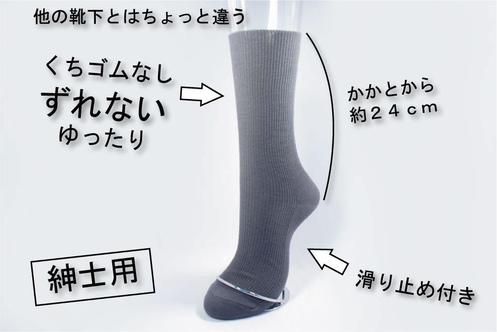 プレゼント滑り止め付き靴下324☆5足アソート...の紹介画像2