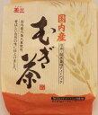 グルメな栄養士の選んだ たっぷり国内産むぎ茶 600g(10g×60包) 【麦茶 玉三 川光商事 業務用 大容量サイズ】