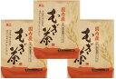 グルメな栄養士の選んだ たっぷり国内産むぎ茶 600g(10g×60包)×3袋 【麦茶 玉三 川光商事 業務用 大容量サイズ】