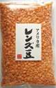 豆力 豆専門店のレンズ豆(赤:皮むき) 250g