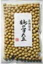 豆力特選 北海道産 鶴の子大豆(限定品) 250g
