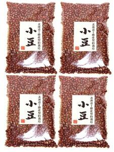 豆力 契約栽培十勝産 小豆 (あずき) 1kg