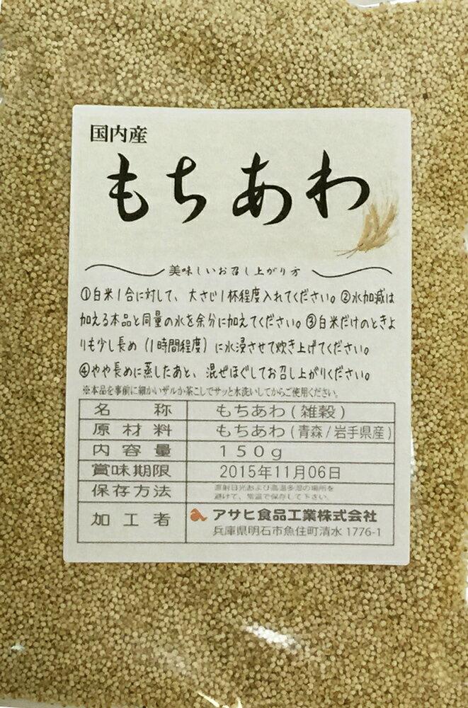 豆力 こだわりの国産もちあわ 150g...:tabemon-dikara:10000078