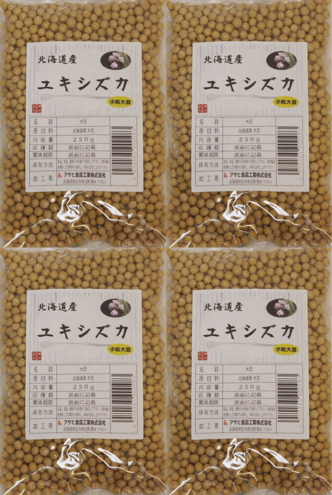 豆力特選 小粒大豆 北海道産 ユキシズカ (限定品) 1kg...:tabemon-dikara:10000349