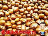 まめやの底力 大特価 北海道産 大納言 1Kg 【限定品】【小豆】【あずき】