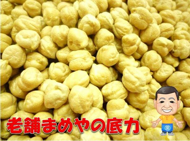 まめやの底力 大特価 カナダ産 ひよこ豆 1kg ガルバンゾー 【限定品】...:tabemon-dikara:10000439