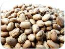 まめやの底力カリオカ豆 10kg 【業務用】【豆シチュー、輸入豆、フェジョン】