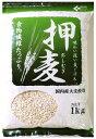まめやの底力 大特価 岡山県産押麦 1kg 【国産、大麦、徳用、業務用、押し麦、ビ