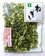 こだわり乾燥野菜 熊本県産 ねぎ 10g 【吉良食品 ドライ 干し 国内産100% 国産 葱】