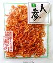 こだわり乾燥野菜 熊本県産 人参 40g 【吉良食品 ドライ 干し 国内産100% 国産 ニンジン】