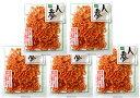 こだわり乾燥野菜 熊本県産 人参 40g×5袋 【吉良食品 ドライ 干し 国内産100% 国産 ニンジン】