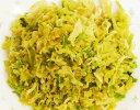 こだわり乾燥野菜 熊本県産 キャベツ 1kg 【吉良食品 ドライ 干し 国内産100% 国産】