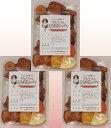 グルメな栄養士のプレミアム国産野菜チップス(新) 50g×3袋 おつまみ【国内産】【果物】