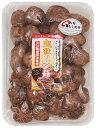 乾物屋の底力 大分県産 乾椎茸 100g (どんこ 原木栽培...
