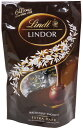 リンツ(Lindt) リンドール エキストラビターパック 60g 【個包装 六甲バター QBB スイス 高級チョコレート ビターチョコ】