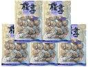 乾物屋の底力 宮崎県産 乾椎茸 500g (どんこ 原木栽培 乾燥しいたけ)