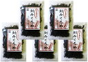 九州ひじき屋の 大分県産 刻みくろめ 20g×5袋 【レビューでおまけ♪】【ヤマチュウ 山忠 国産 カジメ】