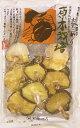 乾物屋の底力 宮崎県産 乾椎茸(こうしん) 100g 【原木栽培 乾燥しいたけ】