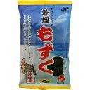 乾物屋の底力 沖縄県産 もずく 乾燥もずく 10g モズク 【沖縄産、水雲、国産、国内産、フコイダン、沖友】