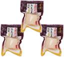 国産 レンコンホール 120g×3袋   【国内産 おせち 煮物 天ぷら 和え物 蓮根水煮】