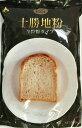 十勝麦の風工房 十勝地粉(全粒粉タイプ) 500g 【国産、国内産、北海道産】