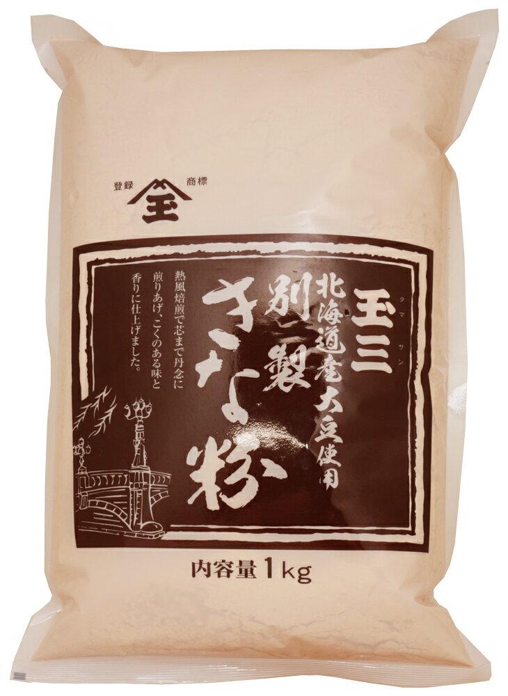 こなやの底力 旨い きな粉 (北海道産) 1kg きなこ...:tabemon-dikara:10000515