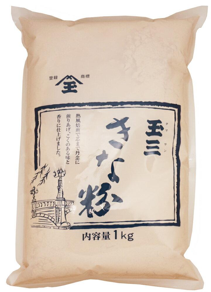 こなやの底力 業務用 きな粉 1kg きなこ...:tabemon-dikara:10000516