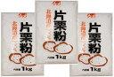 小麦ソムリエの底力 北海道産片栗粉 1kg×3袋 【かたくり粉、澱粉】【国産、国内産、北海道産】