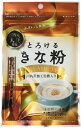 タクセイ とろけるきな粉 60g 【国内産フクユタカ大豆使用 イソフラボン 和三盆 黒糖】