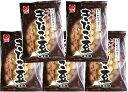 野村煎豆加工店 ソフトきなこ豆(黒豆) 125g×5袋【まじめなお豆さん。 高知】