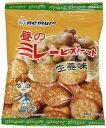 昼のミレービスケット(生姜味) 70g  【野村煎豆加工店 高知 お菓子 駄菓子 やっぱりまじめ】